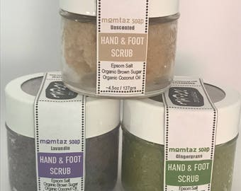 Organic Hand and Foot Scrub - Sugar Scrub - Salt Scrub - Healthy hands - Healthy feet - exfoliate -rejuvenate