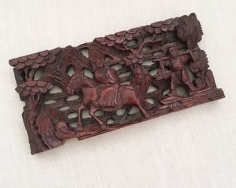 Chinese Wood Carving Panel - hand carved sculpture - Bohemian Boho Eclectic Jungalow Decor Style Home - Asia figure chinaman horse #0728
