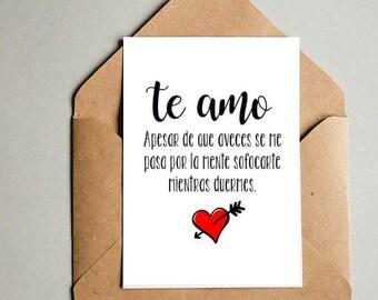 Te Amo- Spanish Printable Card-Funny Anniversary Card/Wall Art