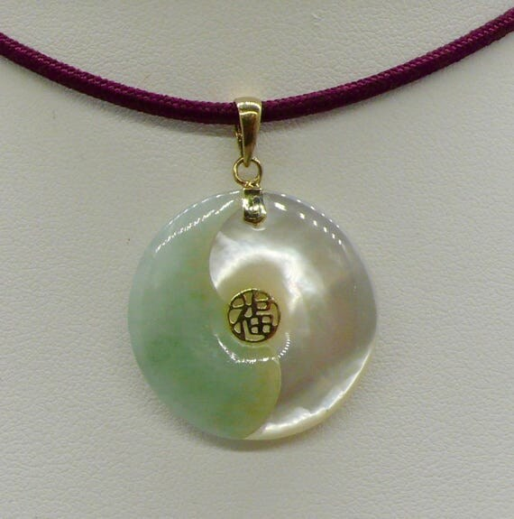 Vintage Yin & Yang Mother of Pearl and Jade Gold Pendant