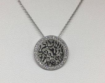 Shema Israel Necklace