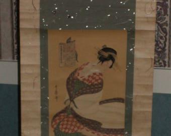 Vintage Japanese Paper Scroll