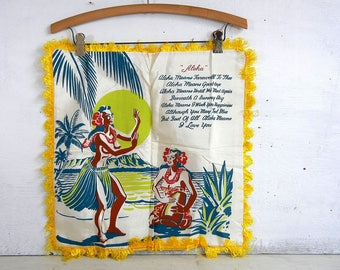 Hawaii Satin Pillow Cover | Topless Hula Dancer | Vintage Hawaiiana | Aloha Poem | Leis Grass Skirt Palms