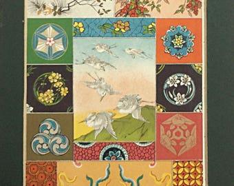 Art of Japan, Antique Book plate, Cherry blossom, Birds, Floral art, Japanese design, Decorative art