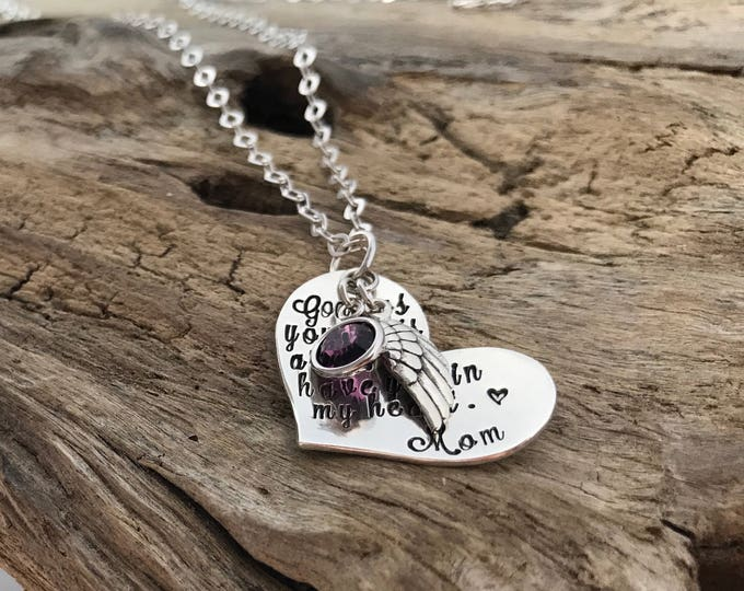 Personalized Memorial Necklace | God Has You In His Arms I Have You In My Heart | Custom Hand Stamped | Remembrance Jewelry |Sympathy Gift