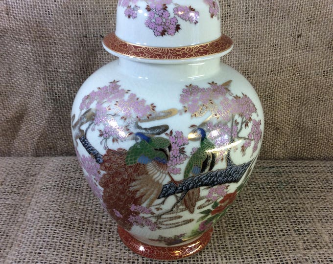 Vintage Japanese ginger jar, vintage vase, Japanese vase, peacocks and cherry blossoms decor, vintage Japanese decor, Asain decor, urn