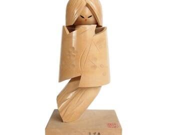 Hand-carved Vintage Kokeshi Doll. Sosaku Kokeshi. Gorgeous Woodgrain Kokeshi Doll. Handmade Wood Doll. Japanese Kokeshi. Vintage Japanese