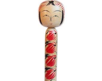 Vintage Kokeshi Doll. Traditional (Dento) Kokeshi, Togatta Style. Japanese Kokeshi Doll. Japanese Doll. Kokeshi Doll. Wood Doll. Japan.