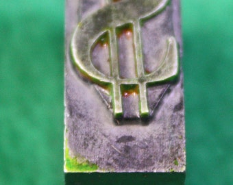 "Vintage scarce 1"" metal dollar sign typeset print block.  FREE SHIPPING"