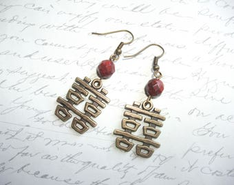 Double happiness chinese character antique brass earrings with red jasper stones