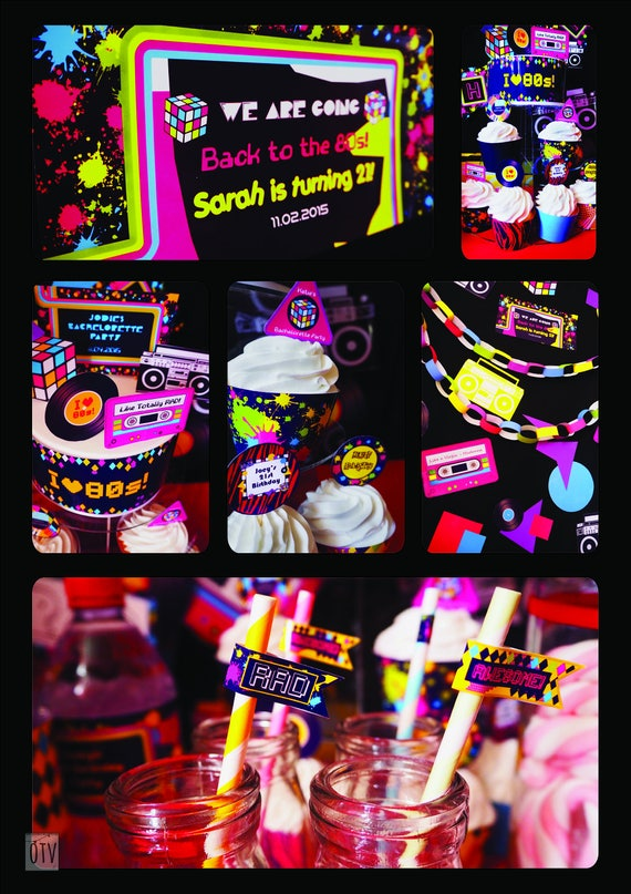 1980s Personalised Full Party Pack - PRINTABLES PDF Digital Files