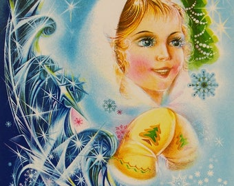 Happy New Year! Artist N. Korobova - Vintage Soviet Postcard, 1982. Snow Maiden Snegurochka Christmas tree Red Star Mittens Christmas Print