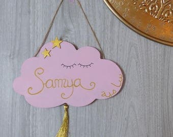 Cloud door plaque