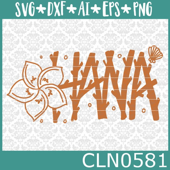 CLN0581 Ohana Family Hawaiian Vacation Beach Sand Summer SVG DXF Ai Eps PNG Vector Instant Download Commercial Cut File Cricut Silhouette