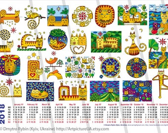 The calendar is wall-mounted. Positive and funny cats. 2018 year. Author's graphics. Naive art. 26 cats.