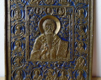 Antigue Orthodox Russian bronze enameled icon  St. Antype 19th century أيقونة