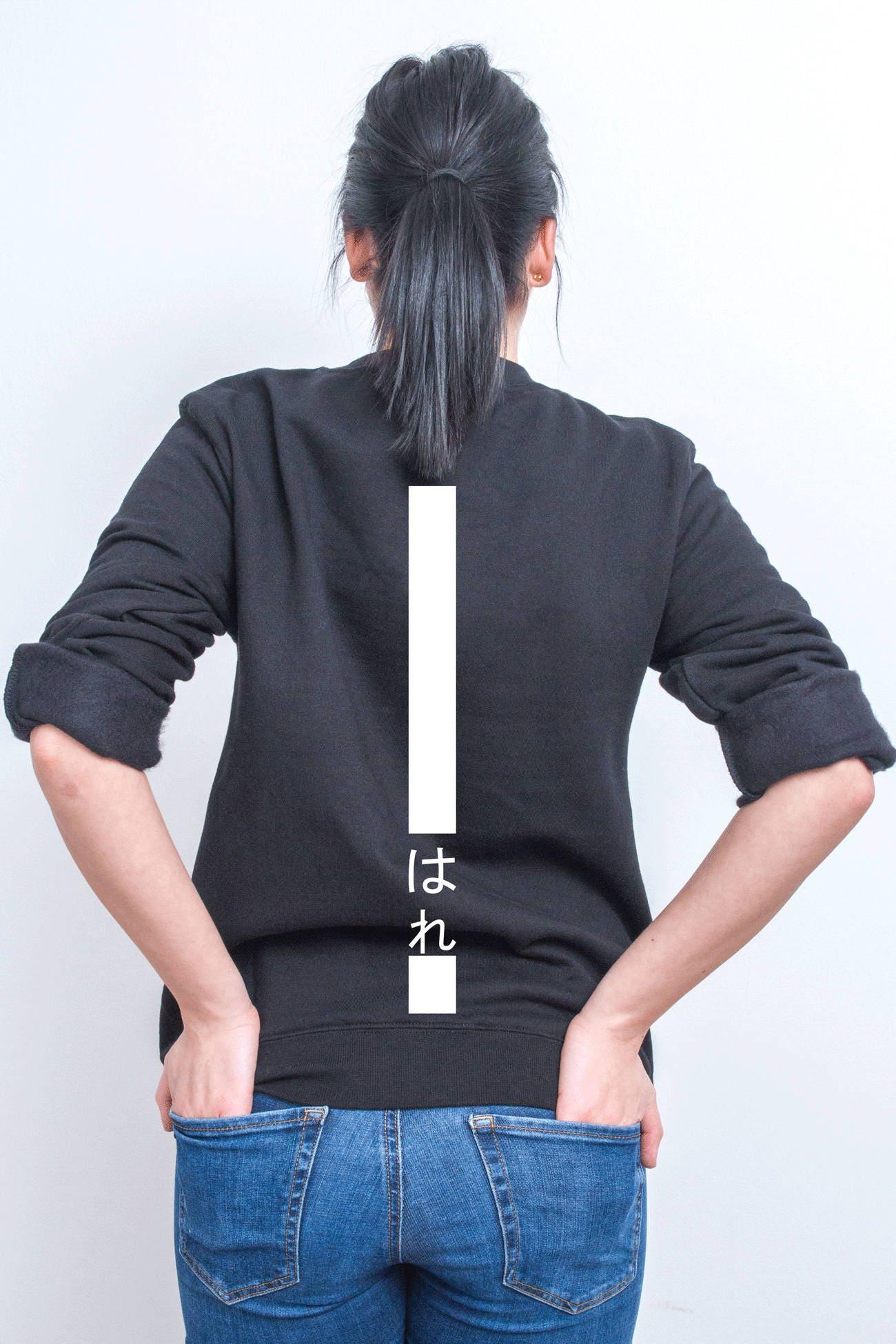 aesthetic sweatshirt hiragana calligraphic sweater