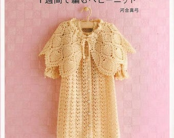 Asahi Baby clothes JAPANESE crochet pattern ebook in pdf