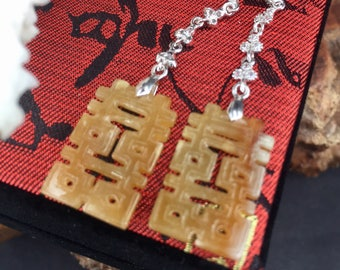 Carved jade earrings. Double Happiness Yellow Hand Carved 100% Natural Burmese Jadeite Jade Earrings 翡翠 ヒスイ