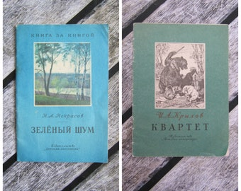 Nekrasov book verses children Poems Russian book Nekrasov verses russian poetry book set classic Russian fables Krylov book fables Quartet