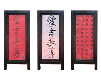 Mulberry Saa Paper Thai Table Lamp Chinese Script 3 motives