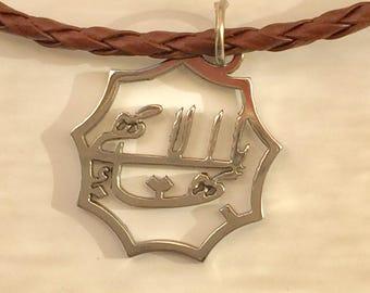 Bahai symbol from Haifa made of stainless steel. Nine pointed star. Baha'i faith logo. pendant