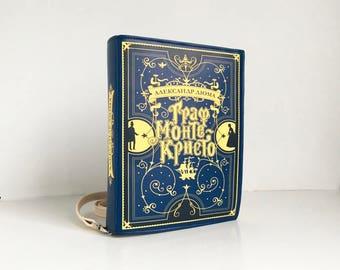 The Count of Monte Cristo Book Bag Alexandre Dumas Book Purse