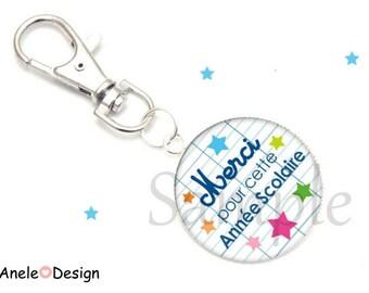 Silver gift for the teacher bag charm keychain.