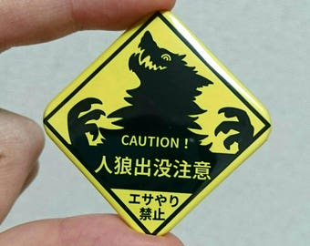 Werewolf caution sign pin