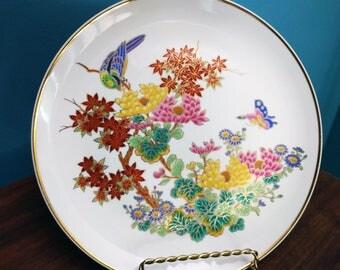 Vintage Bijutsu Toki Decorative Floral Bird Butterfly Plate