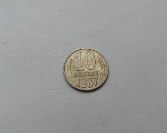 10 kopecks kopeek 1987 and 1973 year Old USSR money Russian money
