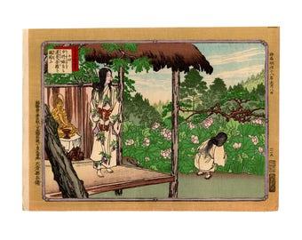 Princess Chujo (Adachi Ginko) N.1 ukiyo-e woodblock print