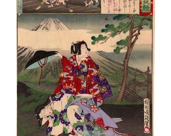 The courtesan Oiso no Tora (Toyohara Chikanobu) N.1 ukiyo-e woodblock print