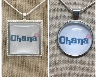 Ohana pendant necklace.Ohana charm necklace .Ohana jewelry.ohana means family-family means nobody gets left behind or forgotten