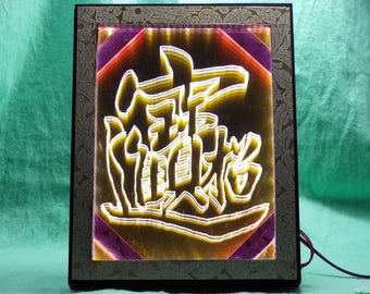 Handmade Electrical Infinity LED Chinese New Year Decor Frame