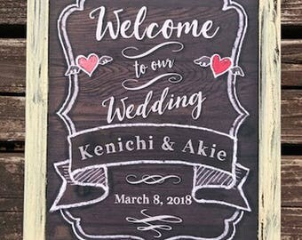 Framed  Rustic Wood Wedding Sign Print - A4, Shabby-chic, Rustic Wood Sign,