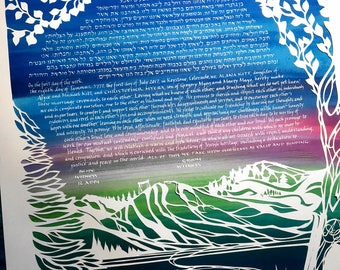 Keystone Mountain Flying Fish Papercut Ketubah - wedding artwork - hand lettering Hebrew and English