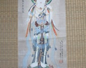 ViNTAGE KANNoN PAINTiNG on WaSHI - HaND CoLoRED - UNFRaMeD -  FREE SHiPPING!!!
