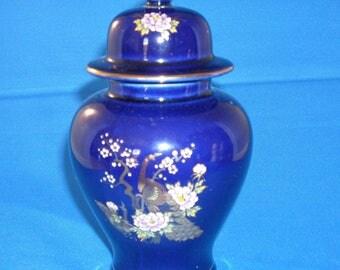 Artmark Colbalt Blue Ginger Jar