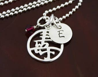 Long Life {Chinese Character} Necklace - Sterling Silver