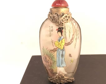 Vintage Chinese Snuff Bottle - Reverse Painted -  Potion Bottle - Perfume Bottle.  No.29
