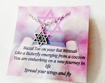 Easter gifts for kids easter bunny key bat mitszvah gift bat mitzvah jewish jewelry jewish star of david negle Choice Image