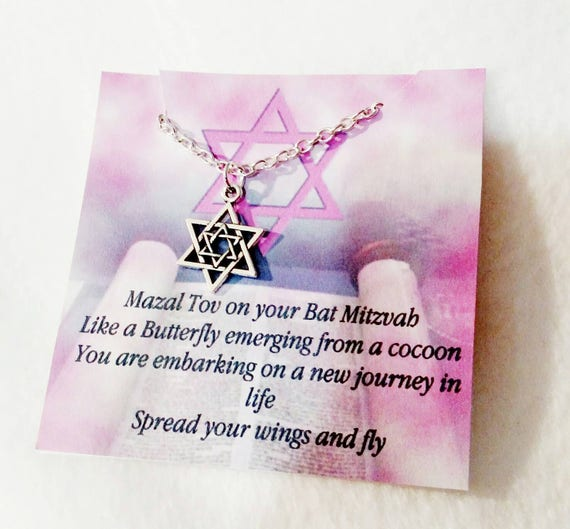 Bat mitszvah gift bat mitzvah jewish jewelry jewish star of like this item negle Gallery