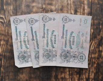 Set of 4 Antique Imperial Russia paper banknotes. 25 rubles. SHIPOV.