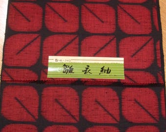 Vintage Full Bolt NOS Japanese Wool Kimono Fabric - Deep Red / Black Nubby Texture - Graphic Leaf Grid Pattern.