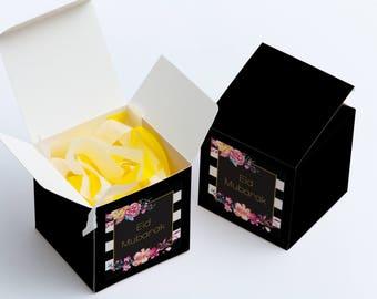 Set of 12 Eid Mubarak Favor/Gift Boxes