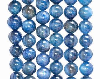 10mm Blue Kyanite Gemstone Blue Round 10mm Loose Beads 18 Beads (90147988-346)