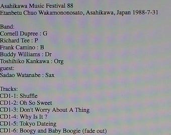 Cornell Dupree--Asahikawa Music Festival, Japan--7-31-1988