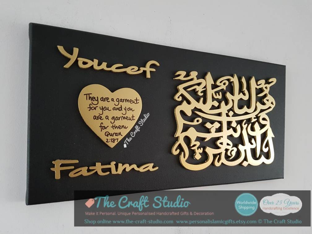 Muslim Wedding Gift: Islamic Wedding Gift. Personalised Handmade Islamic Wall Art
