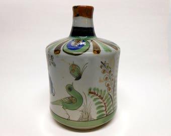 Ken Edwards Bottle Vase Tonala El Palomar Bird & Butterfly Design Mexico Vintage